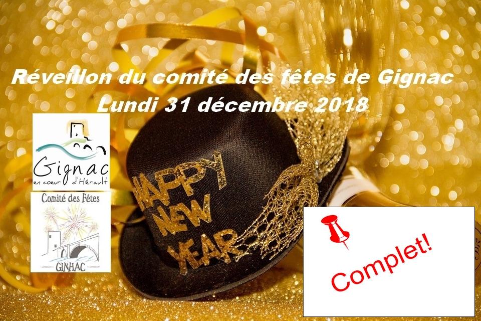 New years eve 3038086 960 720 copie